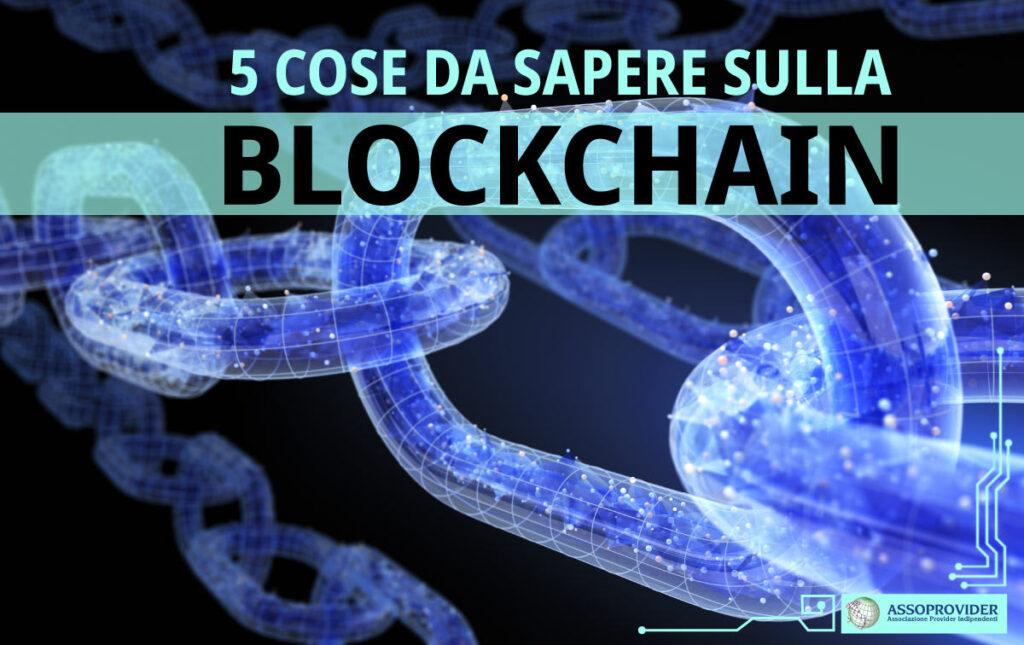 La blockchain